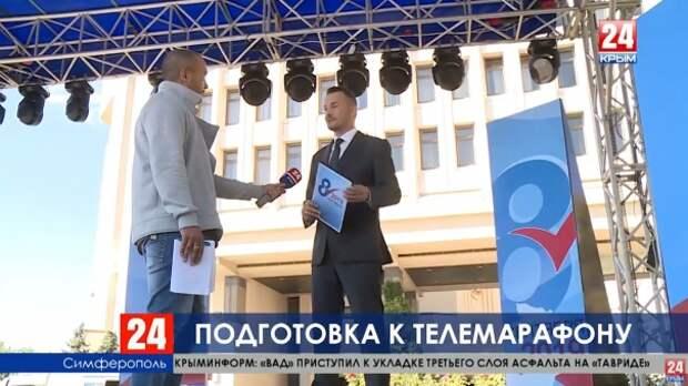 Как ТРК «Крым» готовилась к телемарафону