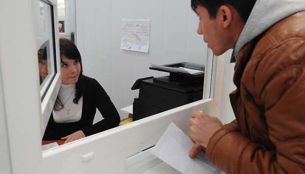 В Подмосковье сократили срок подготовки документов на патент для иностранцев