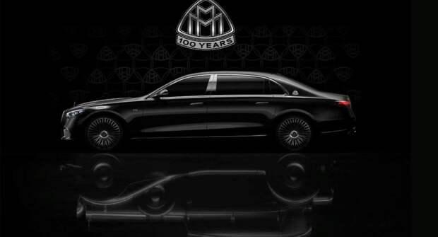 Новое поколение Mercedes Maybach S-Class заметили на трассе Нюрбургринг