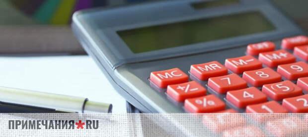 Крымским детям придется уплатить налоги