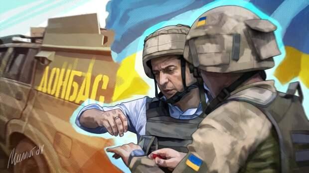 Владимир Зеленский выгоняет русских из Донбасса «во имя их детей и внуков»