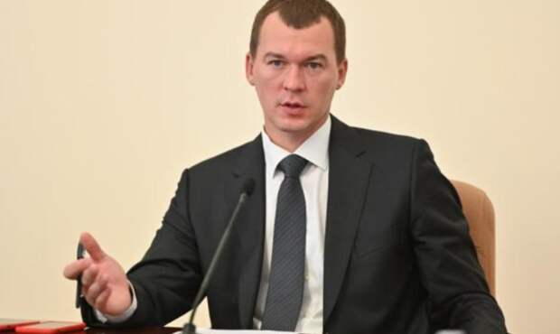 Врио губернатора Хабаровского края объявил «дегтяревский призыв»