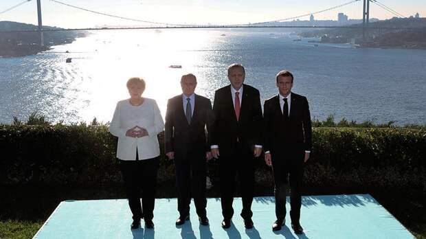 фото с саммита в турции при необходимости
