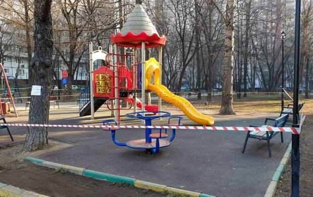 Детские площадки временно закрыли в Лианозовском парке