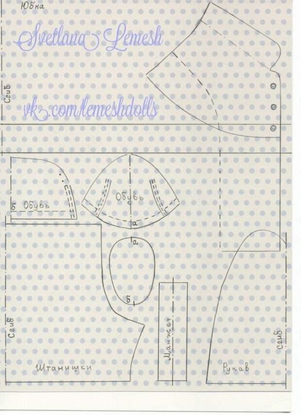 Выкройка тильдочки с устойчивыми ножками от Светланы Лемеш