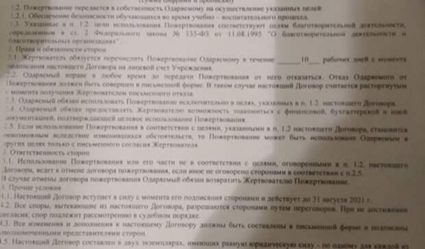 В ижевской гимназии № 6 имени Габдуллы Тукая с родителей просят деньги на охрану