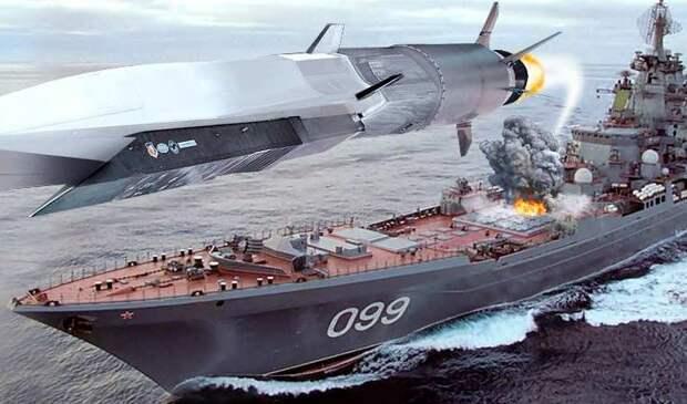Россия ввела в строй мощнейший в мире крейсер с гиперзвуковыми «Цирконами»