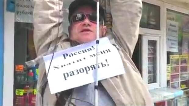 Сергей Валерьевич! Срочно спасайте! Остановите беззаконие! (видео)
