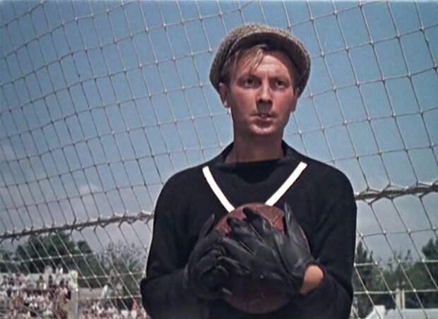Советские фильмы о футболе