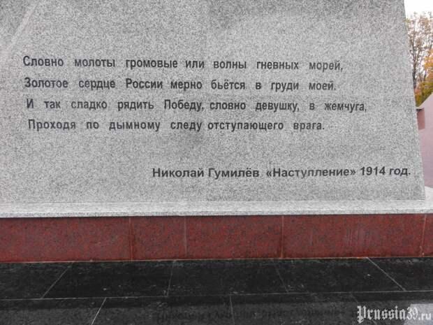 """Памятник """"Штыковая атака"""""""