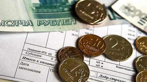 И такое бывает: цены на отопление могут снизить в России