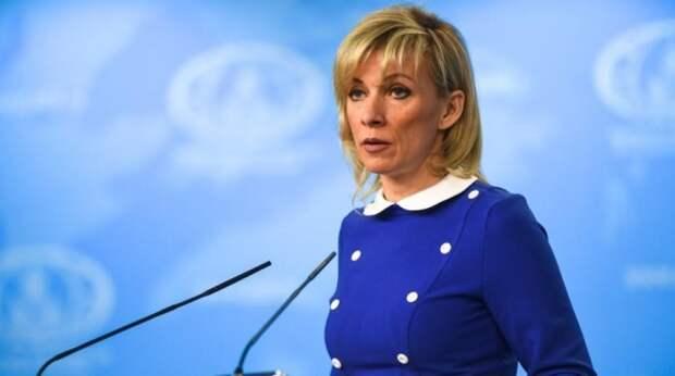Захарова ответила Британии цитатой святого Антония на выпад в адрес России
