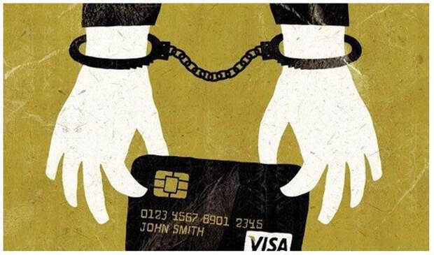 Мошенничество с банковскими картами. Предупрежден - значит, вооружен!