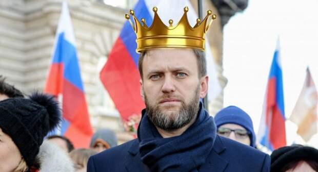 Дуракам закон не писан? Почему Навальный окружал себя идиотами
