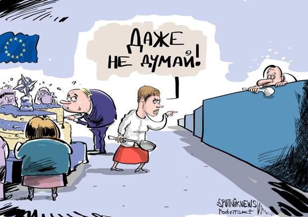 Хорошие новости для украинцев: их не выселяют. Пока