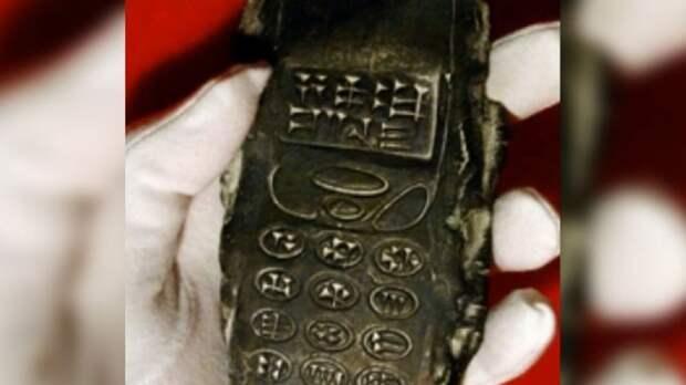 В Австрии археологами найден древний мобильный телефон