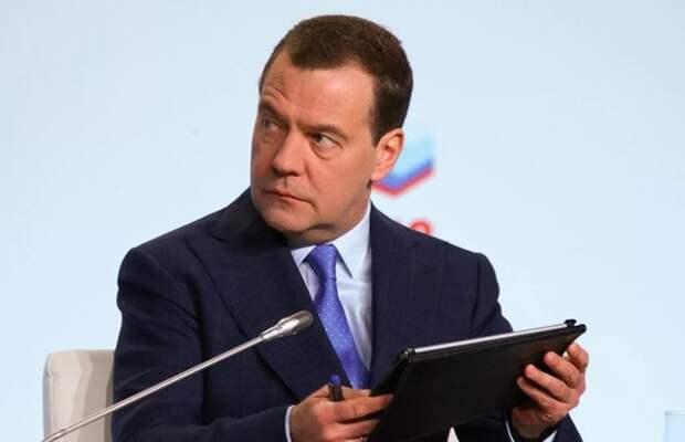 В России решили обсудить идею минимального гарантированного дохода граждан
