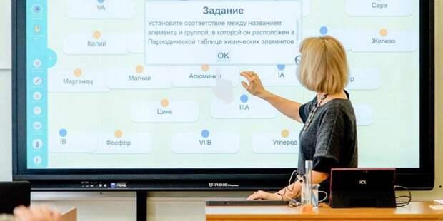 Собянин: Колледжи Москвы переходят на дистанционное обучение. Фото: mos.ru