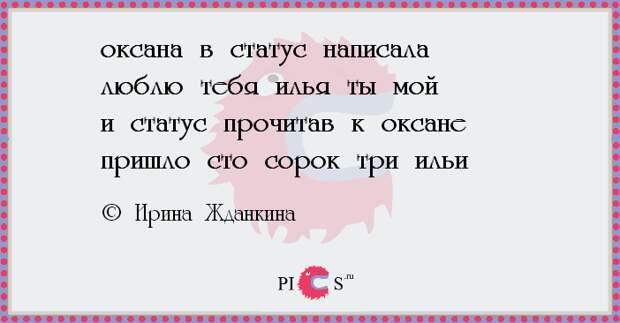 romapira12
