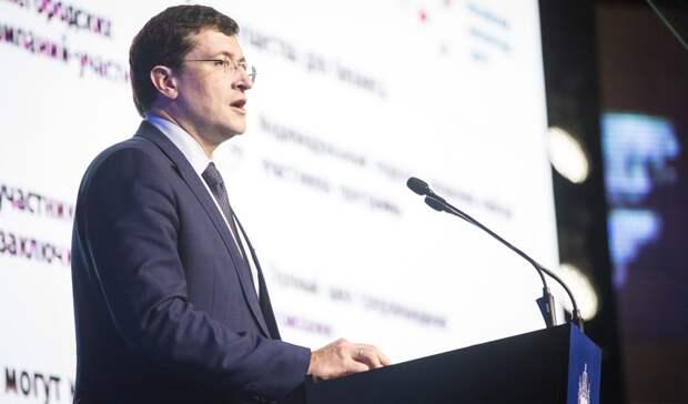 Никитин высказался оготовности региона исполнять поручения президента
