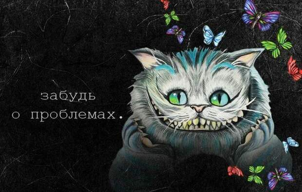 «Алиса в стране чудес», фразы,смысл  которых открывается только взрослым.