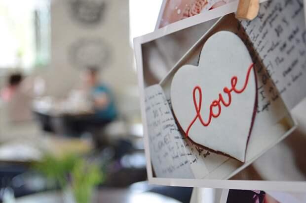 Кафе «Счастье»