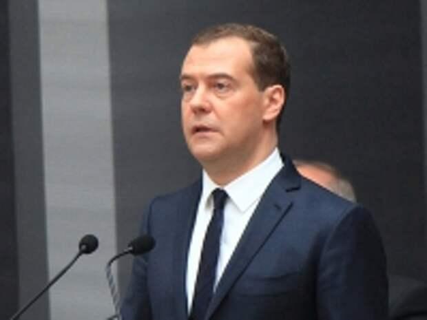 """ПРАВО.RU: Кабмин обсудит законопроекты об """"откатах"""", госуслугах и штрафах за помещения для казино"""