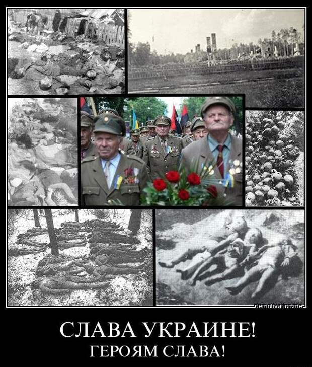 "Минус один за ""Слава Украине"""