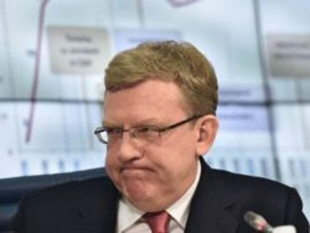 Новость на Newsland: Кудрин предсказал падение экономики России на 4 процента