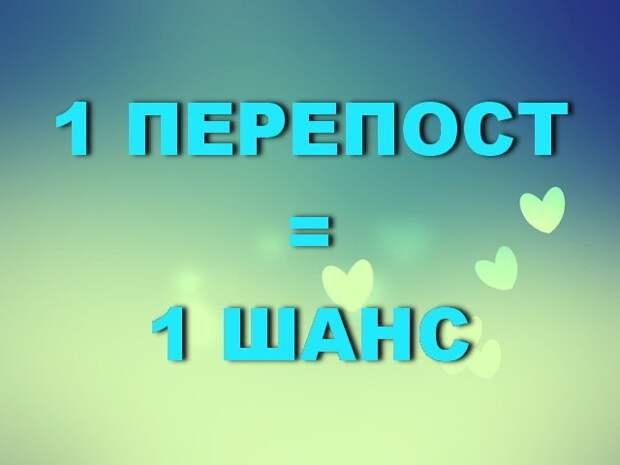 Иногда делать добро трудно, долго, скучно... Но, добро всегда платит счастьем, любовью, удачей!