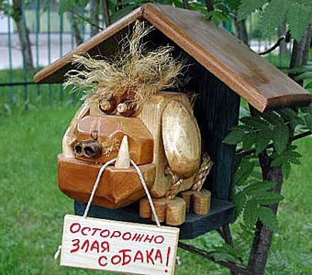 фигурка из дерева Собака для сада