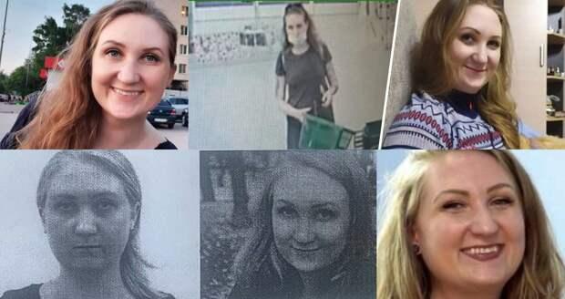 """Ещё одна американка, Кэтрин Сироу,  убита в """"страшной"""" России"""