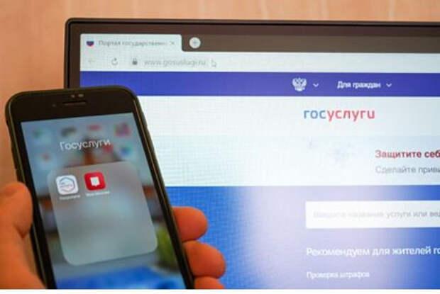 Россиянам дали 14 советов по защите от мошенников