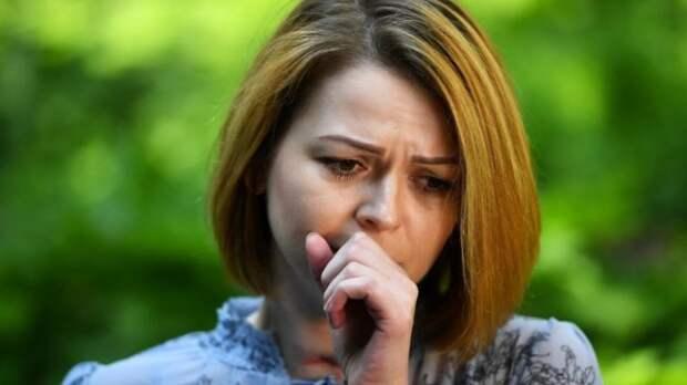 Новые подробности «дела Солсбери»: Юлия Скрипаль готовилась стать матерью
