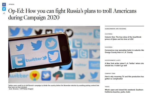 """Алгебра для """"русских троллей"""": Американская предвыборная паранойя"""