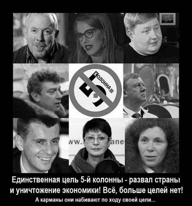 1. «Россию мы топили, как баржу…» 2. Как либералы глумятся над терактом в Питере