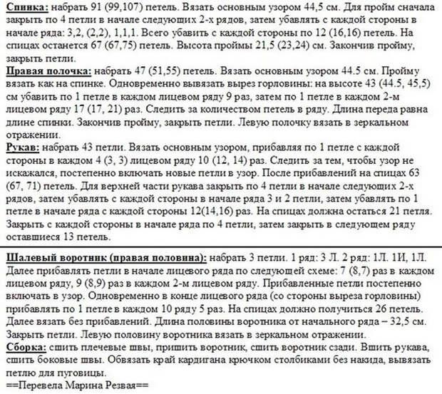 iyUDMi3RJ30 (700x624, 463Kb)