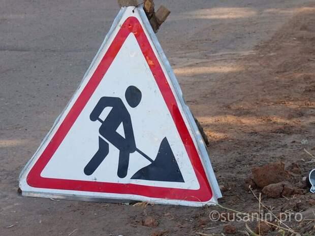Из-за ремонта трубопровода на участке улицы Щорса в Ижевске ограничат движение транспорта