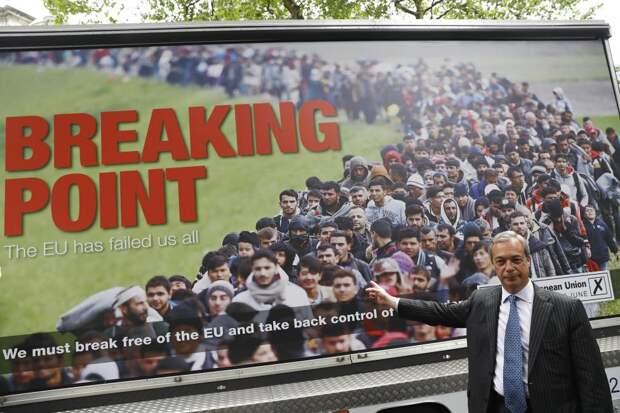 Референдум о членстве Великобритании в Европейском союзе