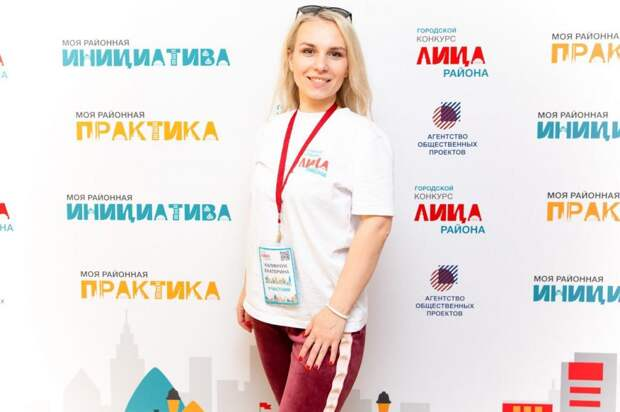 Проекты СЗАО в сфере образования и социальной помощи стали победителями конкурса «Лица района»