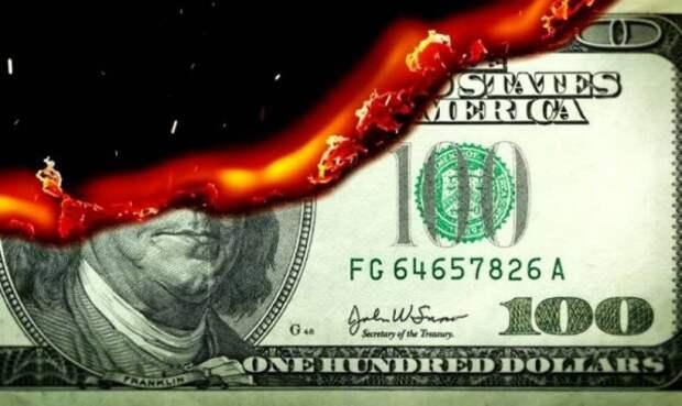 Трамп «убивает» доллар