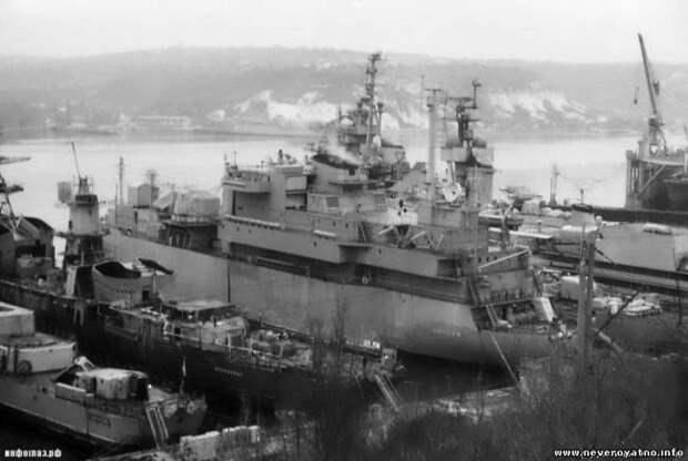 Легенды военно-морского флота