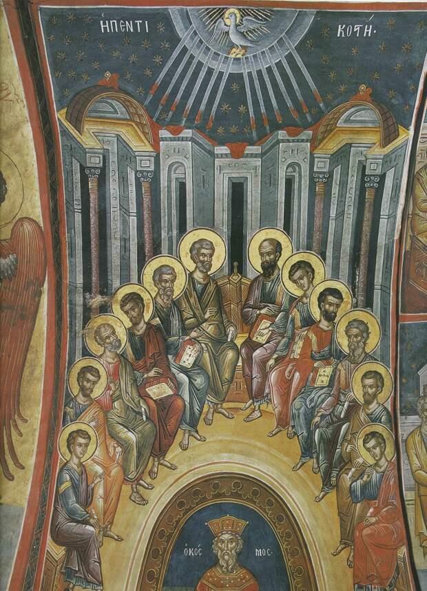 Сошествие Святого Духа на апостолов. Афон, монастырь Дионисиат, ХIV век