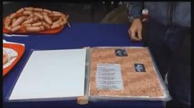 Съедобную книгу со стихами Николая Рубцова изготовили в Тотьме