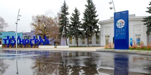 Подведены итоги нового краудсорcинг-проекта Правительства Москвы. Фото: Д. Гришкин mos.ru