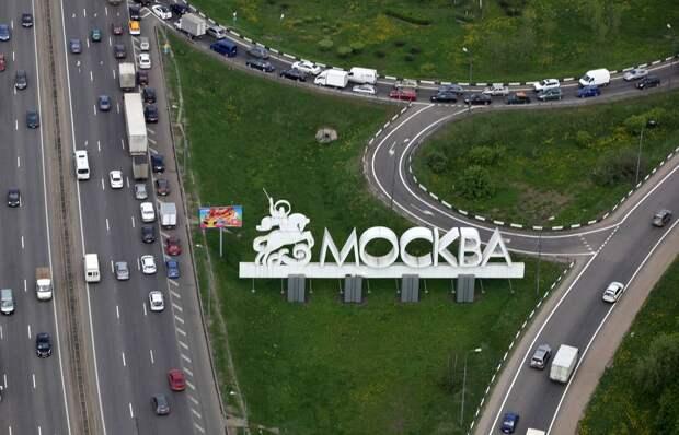 Как Москву во времена СССР 4 раза хотели переименовать