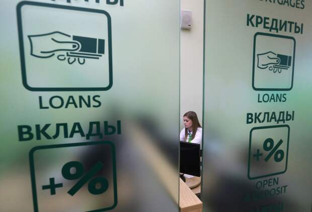 Российские банки собрались поднимать ставки по вкладам