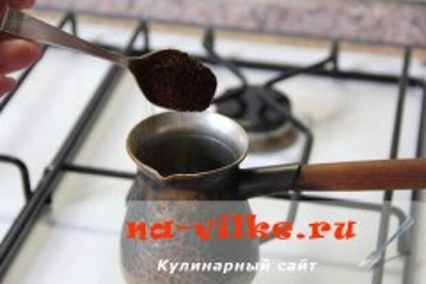 Кофе с чесноком в турке