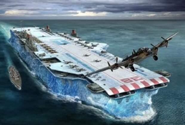 Идея айсберга-аэродрома приходила в головы писателям-фантастам и инженерам не раз.