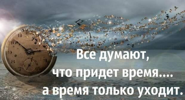 Взято из Яндекс. картинки